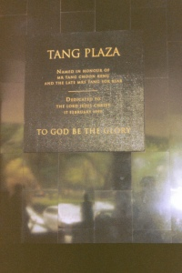 Plaque at CK Tang's department store